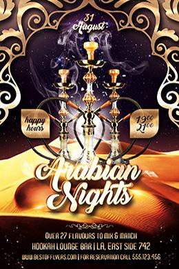 Arabian Nights FREE PSD Flyer Template