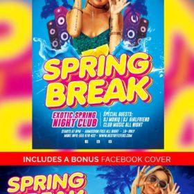 Spring_Break_Party_Flyer_Template_1